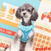 peitoral-puppia-vivien-azul3